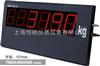 XK3190上海大屏幕称重显示器多少钱