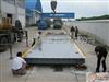 锡林郭勒【80吨地磅、100吨地磅】《锡林郭勒地磅厂家》