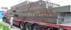 兴安【80吨地磅、100吨地磅】《兴安地磅厂家》