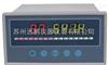 SPB-XSL16智能温度巡检仪