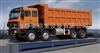 麻江【80吨地磅、100吨地磅】《麻江地磅厂家》