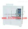 玻璃热稳定性试验机(水冷法)/玻璃热稳定性试验仪