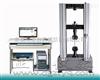 液压式万能材料试验机