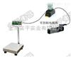 乌海500kg4-20毫安计重电子秤