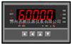 SPB-CHB 力值显示控制仪