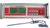 YD-III纸浆浓度仪