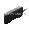 日本OMRON数字式光纤传感器,原装OMRON光纤传感器
