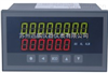 SPB-XSJDL高质量智能定量控制仪