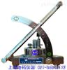 Y-61单管倾斜压差计厂家、Y-61单管倾斜压差计