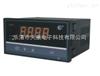 HR-WP-HzHR-WP-Hz系列工頻周波顯示控制儀