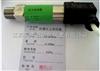 RF-BPS316BPS316系列压力变送器