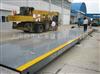 杭州地磅→工地专用★80吨100吨★您的放心选择