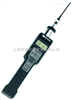FirstCheck+2000Ex(数据处理型)复合式气体检测仪