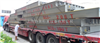 【包安装】…孝感地磅80吨100吨★送货上门