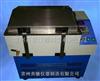 LSHA-C,SHA-2大容量双功能冷冻水浴恒温振荡器厂家报价