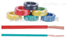 RVS铜芯聚氯乙烯绝缘绞型连接用软电缆