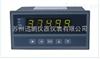 SPB-XSE单输入通智能仪表