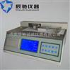 MXD-01厂家供应 软包装复合膜摩擦系数测定仪