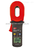 UT273/UT275/UT276A钳形接地电阻表