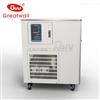 郑州长城零下80度低温冷却液循环泵