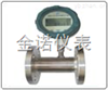 JN-LWGQ型气体涡轮流量计