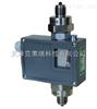 郑州压差控制器,河南压力控制器,防爆差压控制器现货