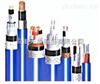 供应天康牌 ia-kvpv ia-KVPVP ia-KVP2V ia-KVP2VP2本安防爆电缆