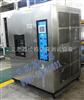 大型薄膜材料冷热冲击试验箱厂家 广东高低温交变试验箱介绍