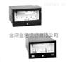 JN-YEJ系列矩形膜盒压力表