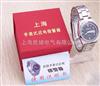 上海手表式近電報警器廠家