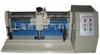 鋼筋打印機
