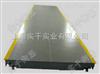 车辆秤80吨北京车辆秤