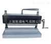 YD-300/300A/400/400A連續式標點機