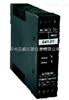 S4T-DT 直流变送器迅鹏S4T-DT 直流(单输出)变送器