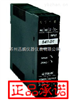 S4T-DTD直流传送器台湾台技S4T-DTD 直流隔离传送器(双输出)