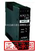 S4T-RT转速变送器台湾台技S4T-RT转速变送器