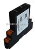 一路0-10VDC模拟量输入安全栅