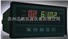 迅鹏多路温度巡检仪SPB-XSL