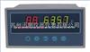 SPB-XSL8智能多通道温度巡检仪