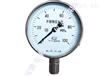 径向耐震压力表(图文)【?#19981;?#24067;莱迪】* 厂家价格|报价