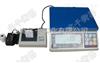 30公斤不干胶电子桌秤30公斤不干胶电子桌秤