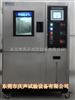 JQ-408-TE恒温恒湿环境试验箱