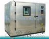 ZT-CTH-225T混凝土碳化检验箱
