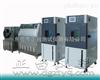 ZT-CTH-80T混泥土碳化实验箱