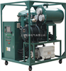 DZJ-50L高效真空濾油機價格