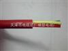 KYVFR耐低温控制电缆,KYVFR控制软电缆