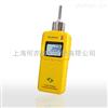 GT901-VOC 泵吸式VOC检测仪(进口PID传感器)