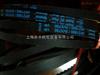 XPZ2280/3VX900进口供应传动机皮带XPZ2280/3VX900耐高温三角带空压机皮带