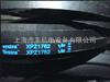 XPZ2540/3VX1000进口供应传动机皮带XPZ2540/3VX1000耐高温三角带空压机皮带