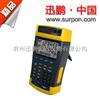 信号发生器 迅鹏SPB-MMB系列产品